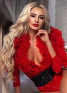 Russian bride Fedolidze age: 23 id:0000200231