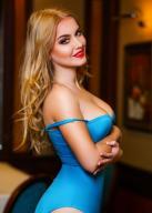 Russian Bride Viktoria age: 28 id:0000175558